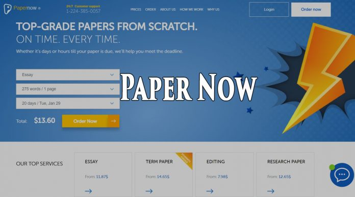 papernow review